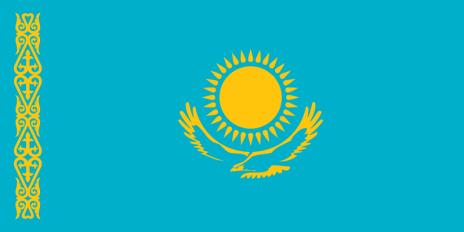Kazachstan zostanie członkiem Światowej Organizacji Handlu